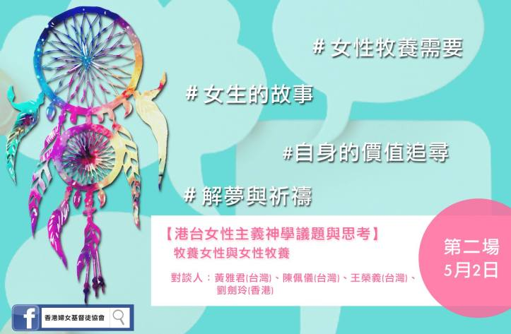 taiwan forum 2018 2nd