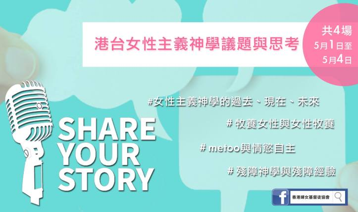 taiwan forum 2018 3rd